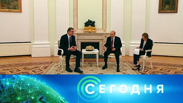 23 июня 2020 года. 19:00.23 июня 2020 года. 19:00.НТВ.Ru: новости, видео, программы телеканала НТВ