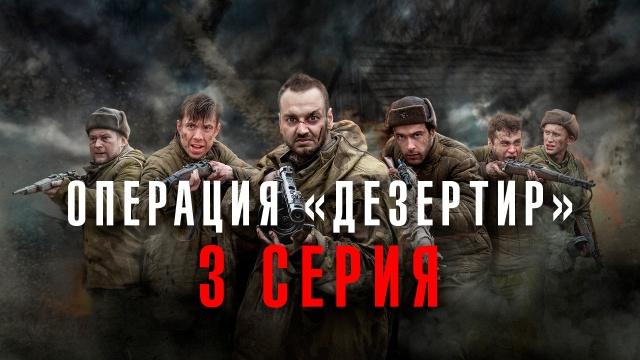 3серия.кино, сериалы.НТВ.Ru: новости, видео, программы телеканала НТВ