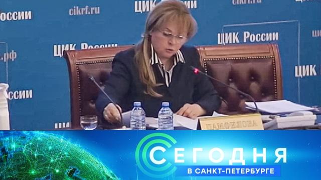 23 июня 2020 года. 19:20.23 июня 2020 года. 19:20.НТВ.Ru: новости, видео, программы телеканала НТВ