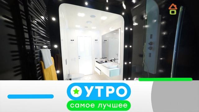 23июня 2020года.23июня 2020года.НТВ.Ru: новости, видео, программы телеканала НТВ