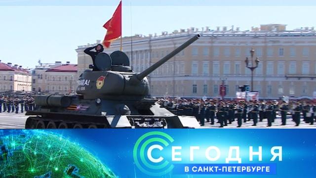 24 июня 2020 года. 16:15.24 июня 2020 года. 16:15.НТВ.Ru: новости, видео, программы телеканала НТВ