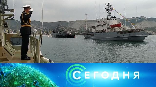 24 июня 2020 года. 19:00.24 июня 2020 года. 19:00.НТВ.Ru: новости, видео, программы телеканала НТВ