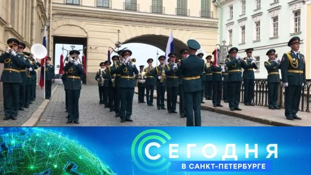 24 июня 2020 года. 19:20.24 июня 2020 года. 19:20.НТВ.Ru: новости, видео, программы телеканала НТВ