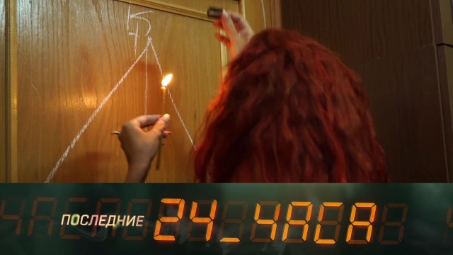 Выпуск от 26июня 2020года.Выпуск №20.НТВ.Ru: новости, видео, программы телеканала НТВ