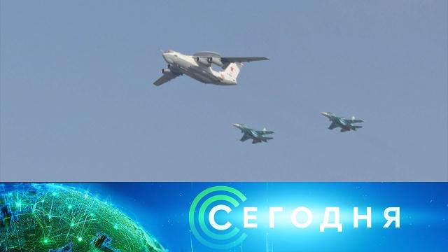 24июня 2020года. 08:00.24июня 2020года. 08:00.НТВ.Ru: новости, видео, программы телеканала НТВ