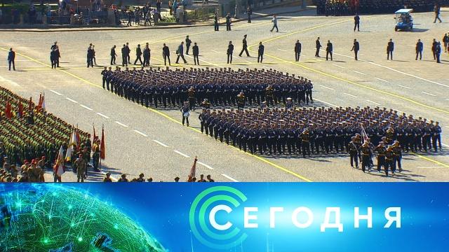 24июня 2020года. 09:45.24июня 2020года. 09:45.НТВ.Ru: новости, видео, программы телеканала НТВ