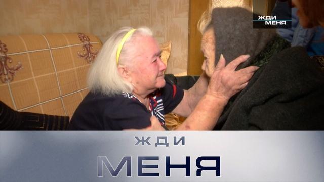 Во время эвакуации из Сталинграда женщина потеряла свою мать идвух сестер. Встретятсяли родственники спустя 78лет? «Жди меня»— впятницу на НТВ.НТВ.Ru: новости, видео, программы телеканала НТВ