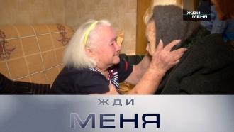 Во время эвакуации из Сталинграда женщина потеряла свою мать идвух сестер. Встретятсяли родственники спустя 78лет? «Жди меня»— впятницу на НТВ