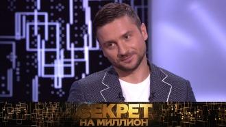 Сергей Лазарев откроет свой «Секрет на миллион»— 4июля на НТВ