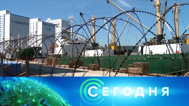 25 июня 2020 года. 13:00.25 июня 2020 года. 13:00.НТВ.Ru: новости, видео, программы телеканала НТВ