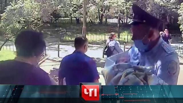25 июня 2020 года.25 июня 2020 года.НТВ.Ru: новости, видео, программы телеканала НТВ