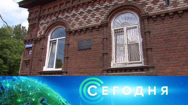 26июня 2020года. 10:00.26июня 2020года. 10:00.НТВ.Ru: новости, видео, программы телеканала НТВ