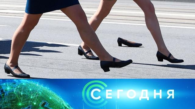 26 июня 2020 года. 13:00.26 июня 2020 года. 13:00.НТВ.Ru: новости, видео, программы телеканала НТВ