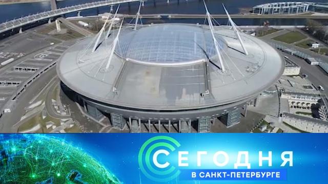 26 июня 2020 года. 19:20.26 июня 2020 года. 19:20.НТВ.Ru: новости, видео, программы телеканала НТВ