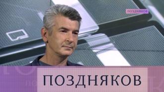 Андрей Рубанов.Андрей Рубанов.НТВ.Ru: новости, видео, программы телеканала НТВ