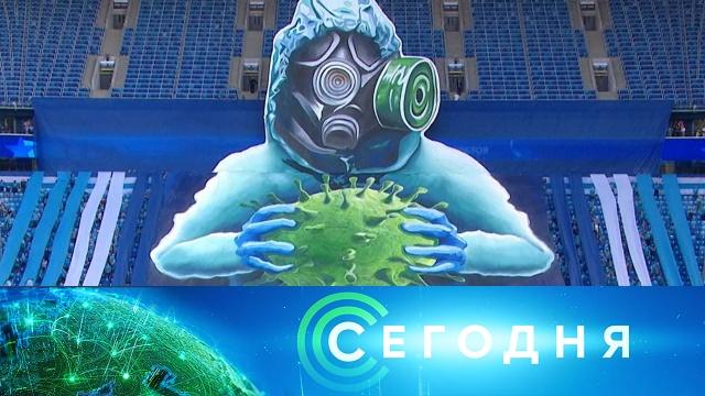 27 июня 2020 года. 10:00.27 июня 2020 года. 10:00.НТВ.Ru: новости, видео, программы телеканала НТВ