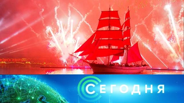 27 июня 2020 года. 16:00.27 июня 2020 года. 16:00.НТВ.Ru: новости, видео, программы телеканала НТВ