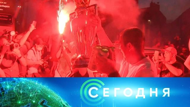 27 июня 2020 года. 08:00.27 июня 2020 года. 08:00.НТВ.Ru: новости, видео, программы телеканала НТВ