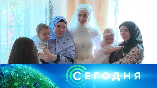 28 июня 2020 года. 16:00.28 июня 2020 года. 16:00.НТВ.Ru: новости, видео, программы телеканала НТВ