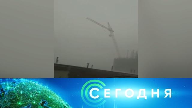 28 июня 2020года. 08:00.28 июня 2020года. 08:00.НТВ.Ru: новости, видео, программы телеканала НТВ