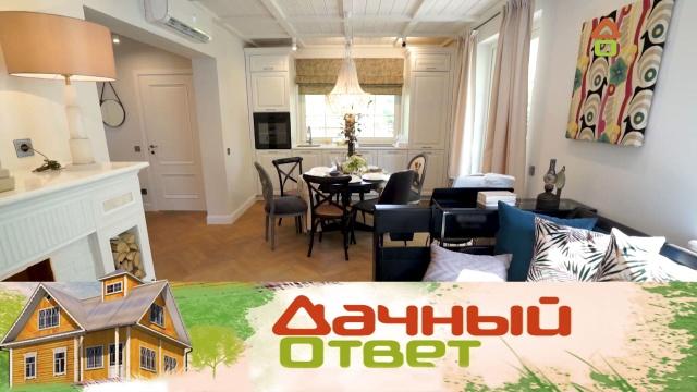 Выпуск от 28июня 2020года.Кухня-гостиная в колониальном стиле.НТВ.Ru: новости, видео, программы телеканала НТВ