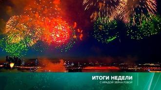 28июня 2020года.28июня 2020года.НТВ.Ru: новости, видео, программы телеканала НТВ
