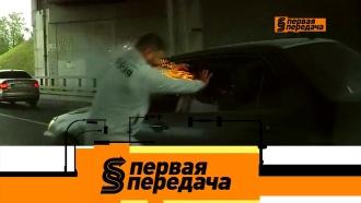 Выпуск от 28июня 2020года.Стрельба на дороге имассовое ДТП во дворе жилого дома.НТВ.Ru: новости, видео, программы телеканала НТВ