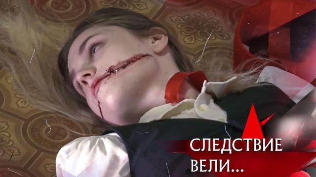 Выпуск от 28июня 2020года.«Родня».НТВ.Ru: новости, видео, программы телеканала НТВ