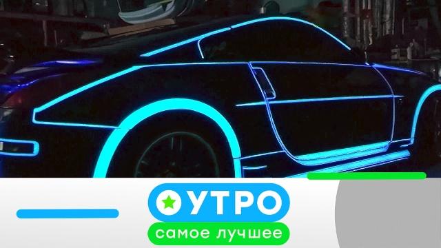 29 июня 2020года.29 июня 2020года.НТВ.Ru: новости, видео, программы телеканала НТВ