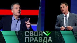 Выпуск от 27 июня 2020 года.Диктатура политкорректности.НТВ.Ru: новости, видео, программы телеканала НТВ