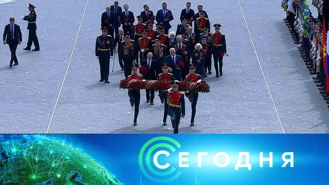 30 июня 2020 года. 16:00.30 июня 2020 года. 16:00.НТВ.Ru: новости, видео, программы телеканала НТВ