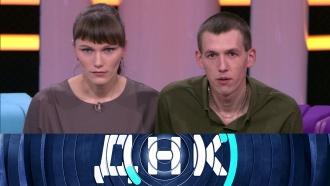 Сын требует генетический тест усобственной мамы. Неужели она ему неродная? «ДНК»— впонедельник на НТВ.НТВ.Ru: новости, видео, программы телеканала НТВ