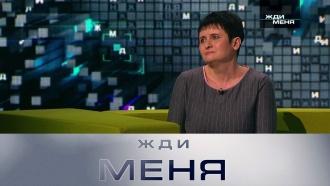 Женщина спустя десятки лет после удочерения решилась найти родную мать. «Жди меня»— впятницу на НТВ