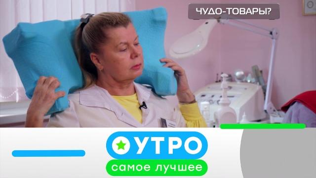 30 июня 2020 года.30 июня 2020 года.НТВ.Ru: новости, видео, программы телеканала НТВ