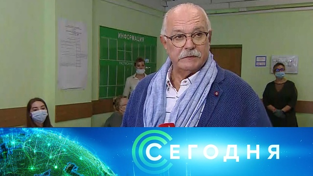 1июля 2020года. 16:00.1июля 2020года. 16:00.НТВ.Ru: новости, видео, программы телеканала НТВ