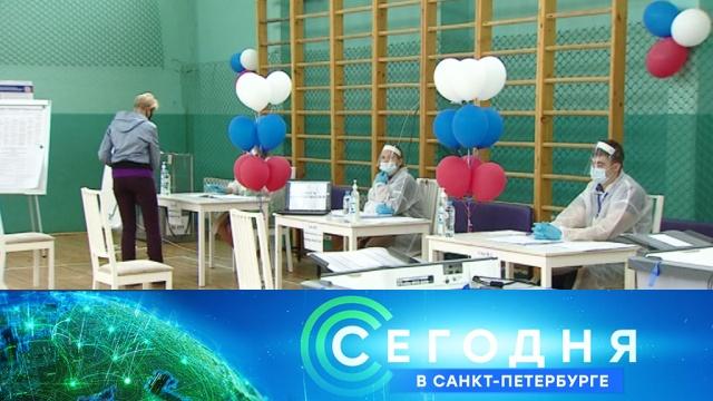 1июля 2020года. 16:15.1июля 2020года. 16:15.НТВ.Ru: новости, видео, программы телеканала НТВ