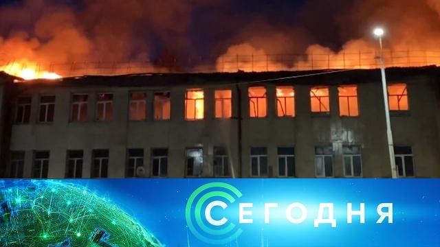 30 июня 2020 года. 23:40.30 июня 2020 года. 23:40.НТВ.Ru: новости, видео, программы телеканала НТВ