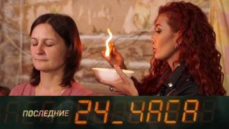 Выпуск от 3 июля 2020 года.Выпуск №21.НТВ.Ru: новости, видео, программы телеканала НТВ