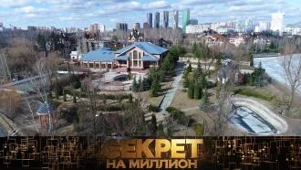Король эстрады приглашает вгости! Как живет семья Киркорова вособняке на закрытом острове? «Секрет на миллион»— всубботу на НТВ