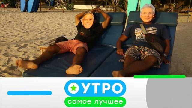 2июля 2020года.2июля 2020года.НТВ.Ru: новости, видео, программы телеканала НТВ