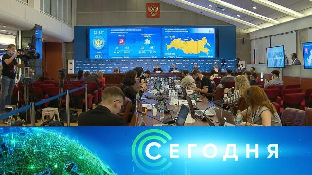 2 июля 2020 года. 00:00.2 июля 2020 года. 00:00.НТВ.Ru: новости, видео, программы телеканала НТВ