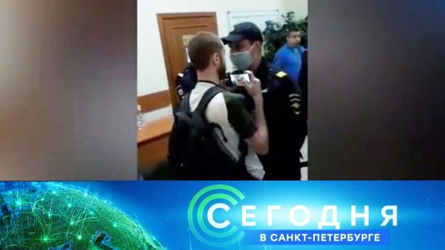 2 июля 2020 года. 16:15.2 июля 2020 года. 16:15.НТВ.Ru: новости, видео, программы телеканала НТВ