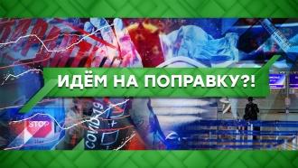 Выпуск от 2 июля 2020 года.Идем на поправку?!НТВ.Ru: новости, видео, программы телеканала НТВ
