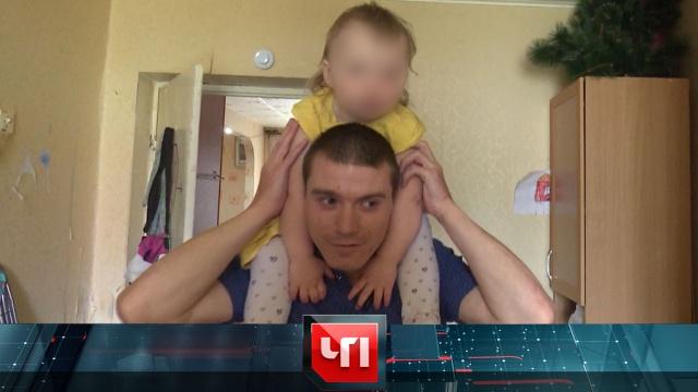 2 июля 2020 года.2 июля 2020 года.НТВ.Ru: новости, видео, программы телеканала НТВ