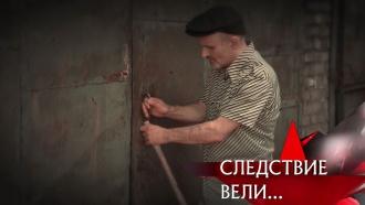 Дело из лихих 90-х: кто отравил целую семью? «Следствие вели…»— ввоскресенье на НТВ.НТВ.Ru: новости, видео, программы телеканала НТВ