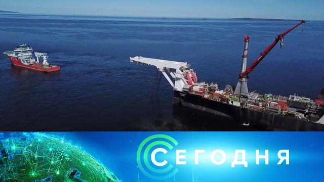 3 июля 2020 года. 10:00.3 июля 2020 года. 10:00.НТВ.Ru: новости, видео, программы телеканала НТВ