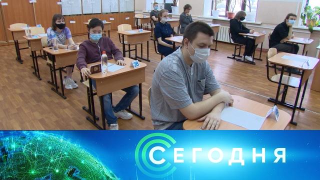 3июля 2020года. 13:00.3 июля 2020 года. 13:00.НТВ.Ru: новости, видео, программы телеканала НТВ