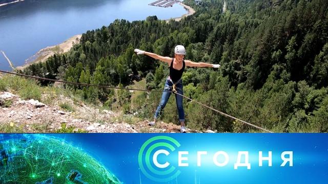 3июля 2020года. 19:00.3июля 2020года. 19:00.НТВ.Ru: новости, видео, программы телеканала НТВ