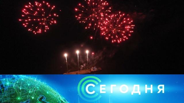 3 июля 2020 года. 08:00.3 июля 2020 года. 08:00.НТВ.Ru: новости, видео, программы телеканала НТВ