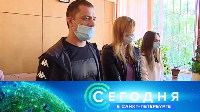 3 июля 2020 года. 16:15.3 июля 2020 года. 16:15.НТВ.Ru: новости, видео, программы телеканала НТВ